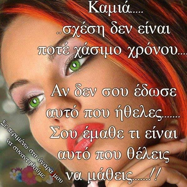 11738096_10203073091187324_8536717614530859831_n.jpg (600×600)