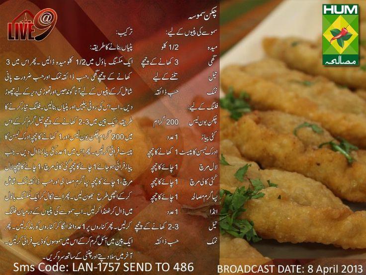 Pakistani Food Recipes In Urdu Chefs