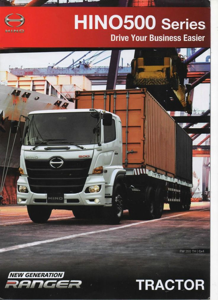 Hino Indonesia Brosur New Ranger Tractor Head Series