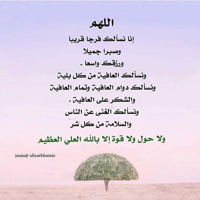 تصميم رمزيات البحرين مساء الخير الكويت الجمعة Uae حلب دمشق القاه Instagram Instagram Photo Photo And Video