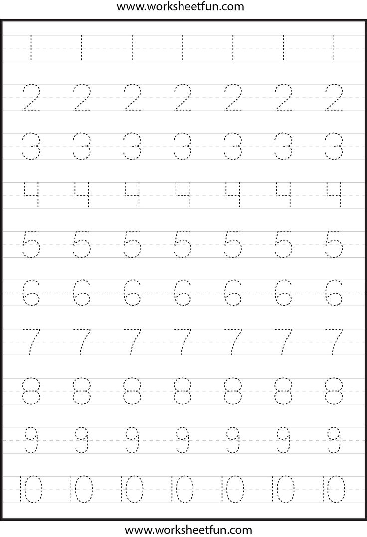 number tracing worksheets for kindergarten 1 10 ten worksheets - Activity Worksheets For Toddlers
