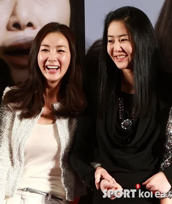 Choi Ji-woo  Go Hyun-jung | South Korean actress.