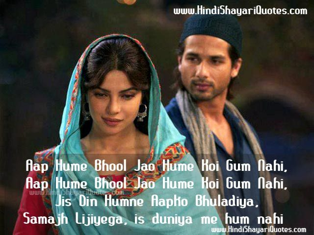 Film Shayari, Bollywood Shayari, Hindi Movies Dialogues Images, Wallpapers, Photos, Pictures Download