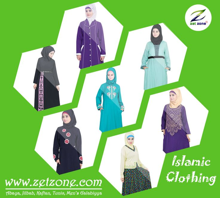 Modern Fashionable Abaya Jilbab | Islamic Clothing by Zet Zone