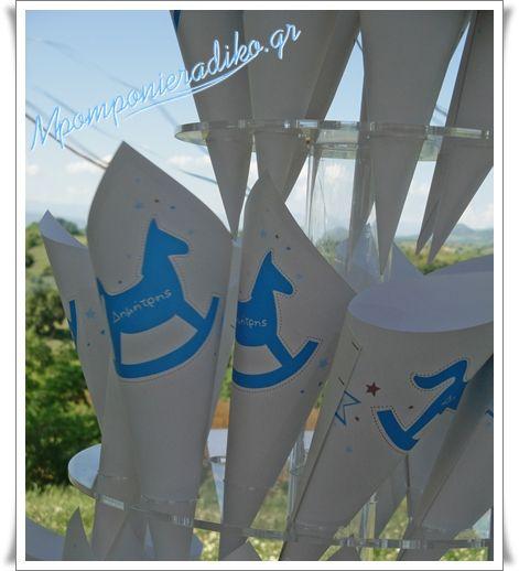 Στολισμός Βάπτισης Αλογάκι - Καρουζέλ stb013 - Οικονομικές μπομπονιέρες και προσκλητήρια γάμου , βάπτισης και διακόσμησης | Μpomponieradiko.gr