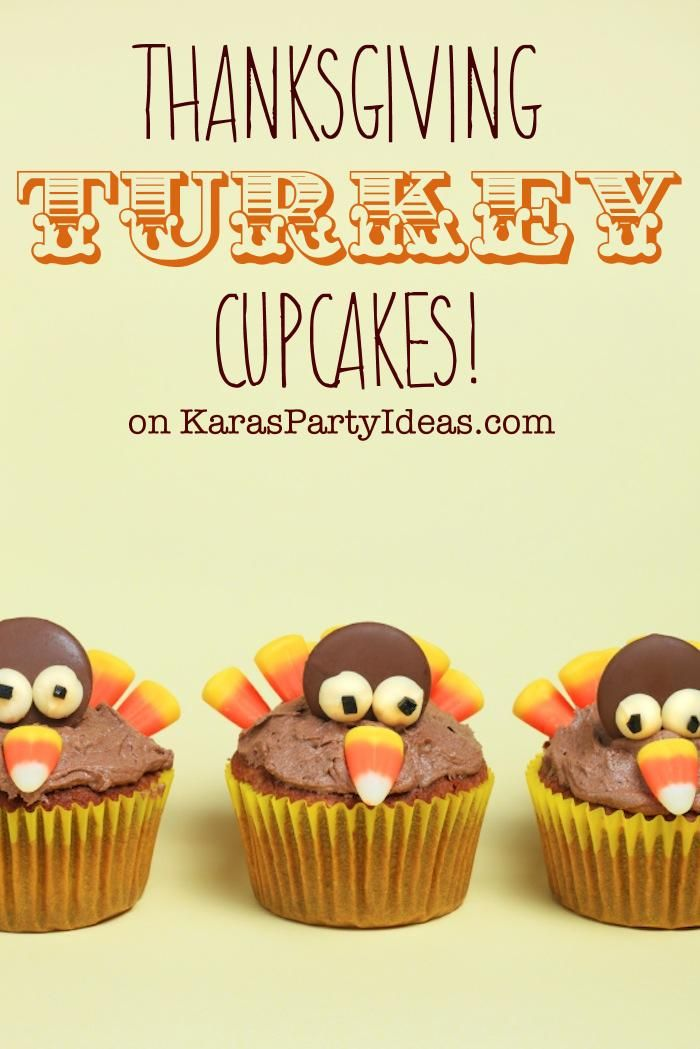 Thanksgiiving Turkey Cupcakes Recipe via Kara's Party Ideas | THE place for all things party! KarasPartyIdeas.com #turkeycupcakes #thanksgiving