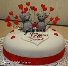Картинки по запросу торт годовщина свадьбы