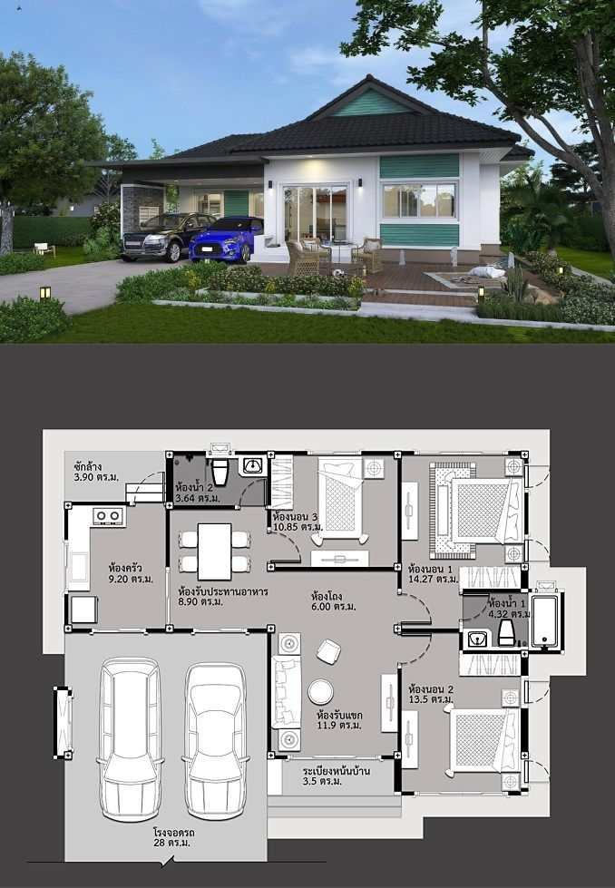 Maximize The Space Three Bedroom Bungalow House Plan Ulric Home Bungalow House Plans Architectural Design House Plans Beautiful House Plans