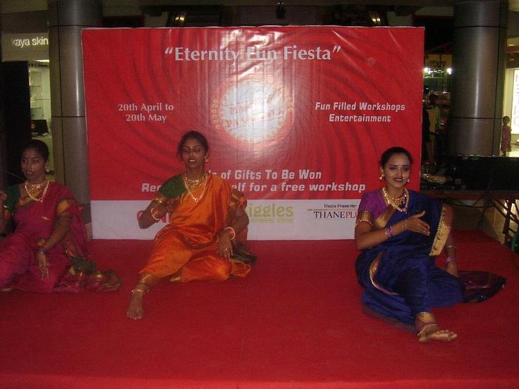 Dance performances