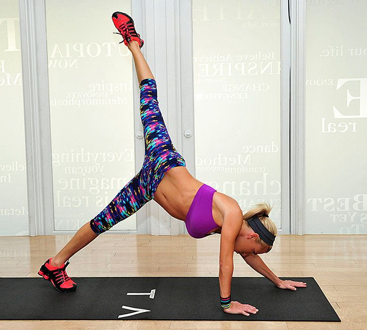 Tracy Anderson trains half of Hollywood! This leg workout of her's is perfect for toning your gams. The moves are complicated and fun. Perfect for getting ready for short shorts.