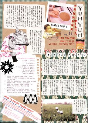 tabishinbun_11_web_s