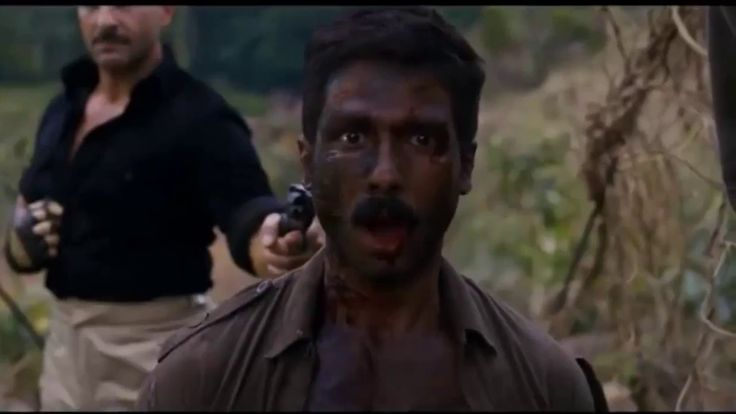 Ye Ishq Hai  Song | Rangoon | 2017  | Shahid Kapoor , kangana ranaut & S...
