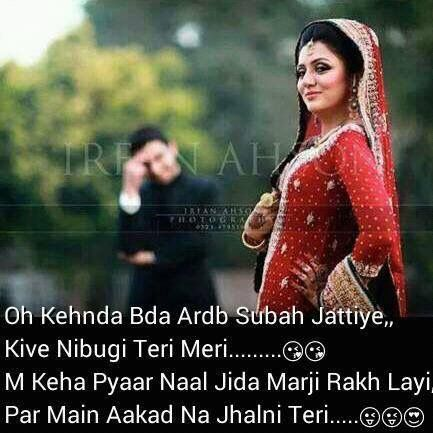 image of love couple with quotes in hindi - photo #21