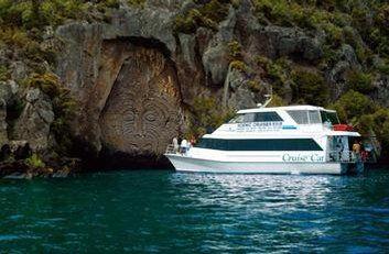 Maori rock carvings, scenic cruise, lake Taupo, New Zealand