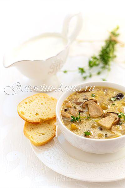 Рецепт: Суп с белыми грибами и сливками