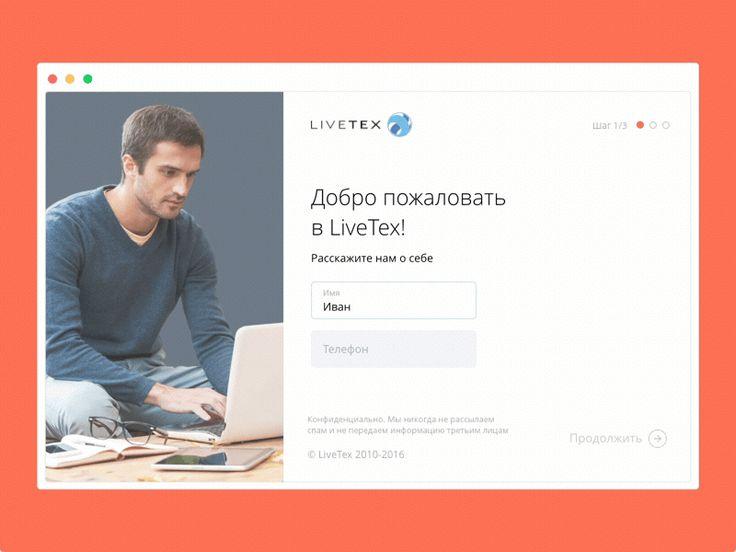 The 25+ best Registration form ideas on Pinterest Web forms - selective service registration form
