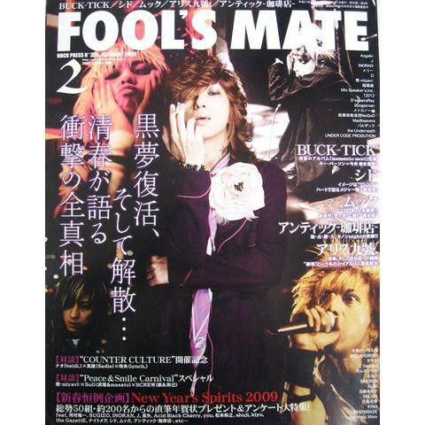 FOOL'S MATE 2009年02月号 No.328 黒夢