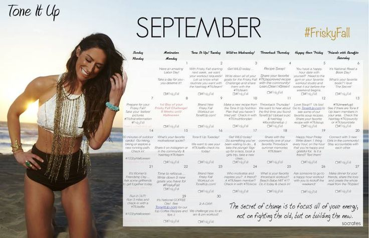 How To Tone Up In A Month: 32 Best Images About TIU On Pinterest