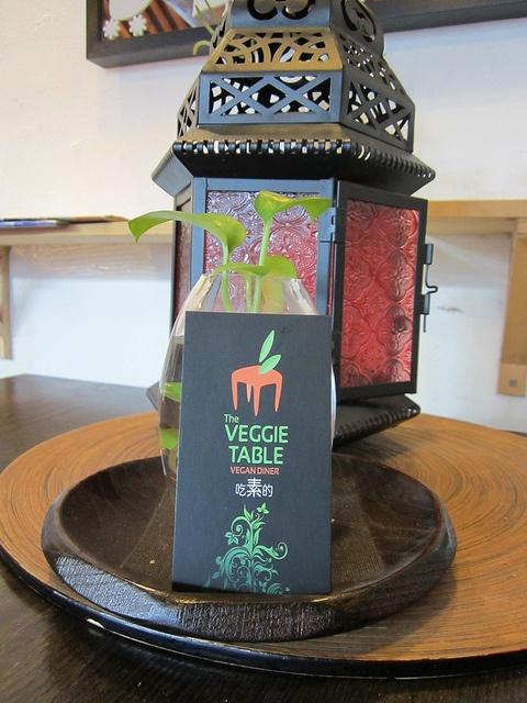 Eat: the Veggie Table