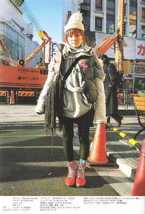 Эта странная японская мода street.. http://www.crown6.org/publ/14-1-0-7080