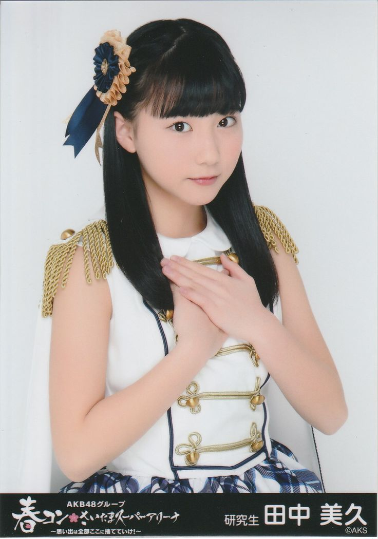 AKB48グループ 春コン さいたまスーパーアリーナ 会場生写真 田中美久