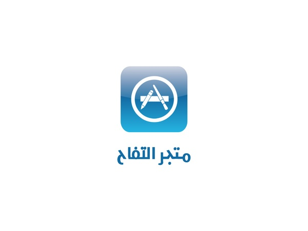 52 best images about arabic translation on pinterest for Ahlan mediterranean cuisine
