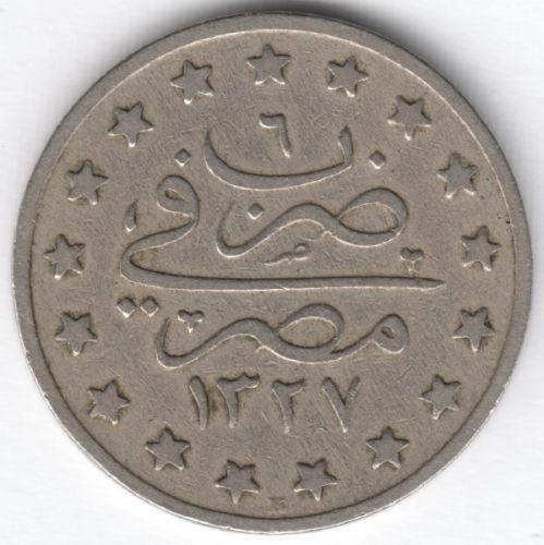 1327 ( 1913 ) Egyptian qirsh