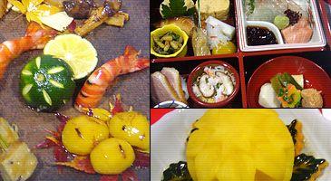 第110回 京料理展示大会 出展作品