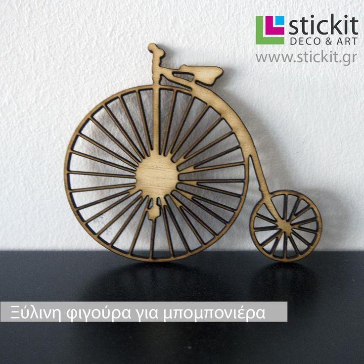 Νοσταλγικό+ποδήλατο,+ξύλινη+φιγούρα+για+μπομπονιέρα