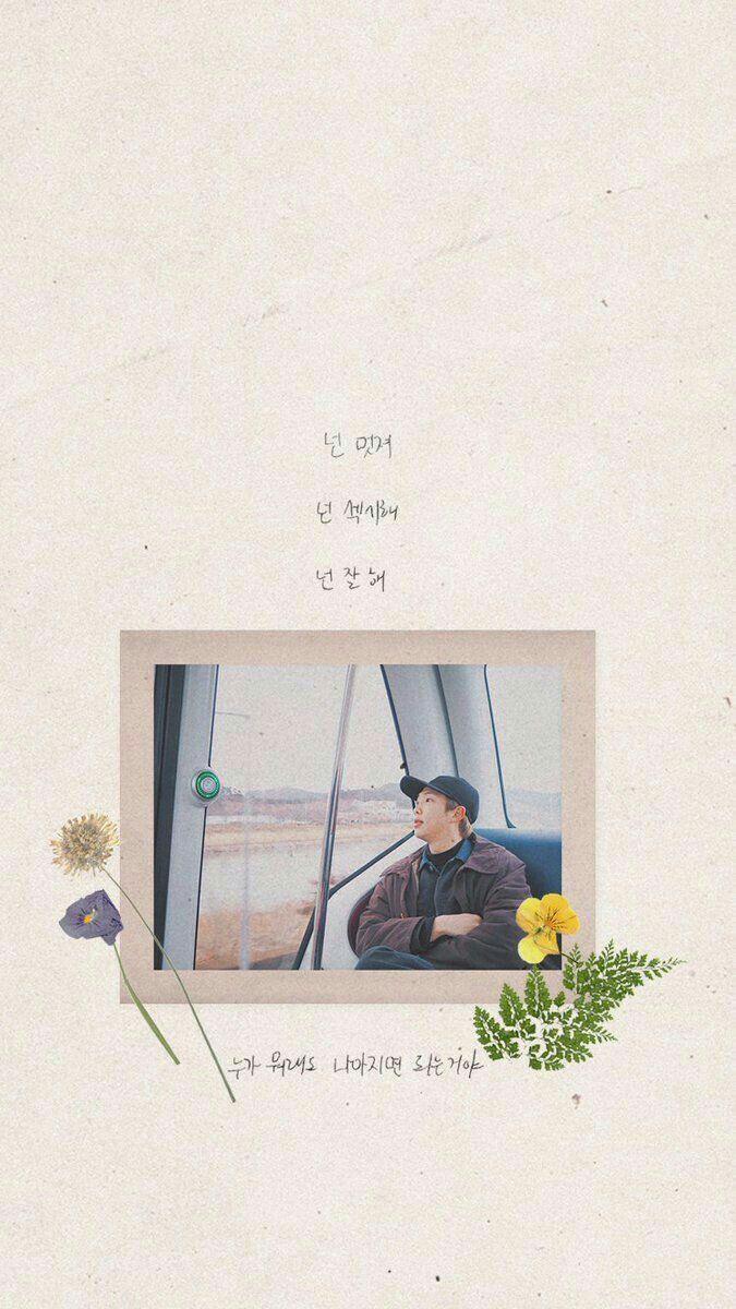Seokjin Lockscreen Wallpaper lucu, Pengeditan foto, Gambar