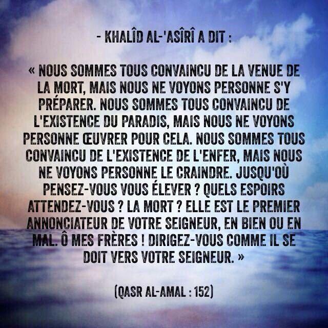 Khalid Al Asîrî - La mort