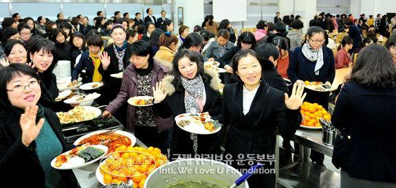 다문화가정 방문 국제위러브유운동본부(장길자회장) 김치와 쌀, 반찬과 생필품 선물  국제위러브유운동본부(장길자회장) 다문화가정에 사랑의 선물 ☞…