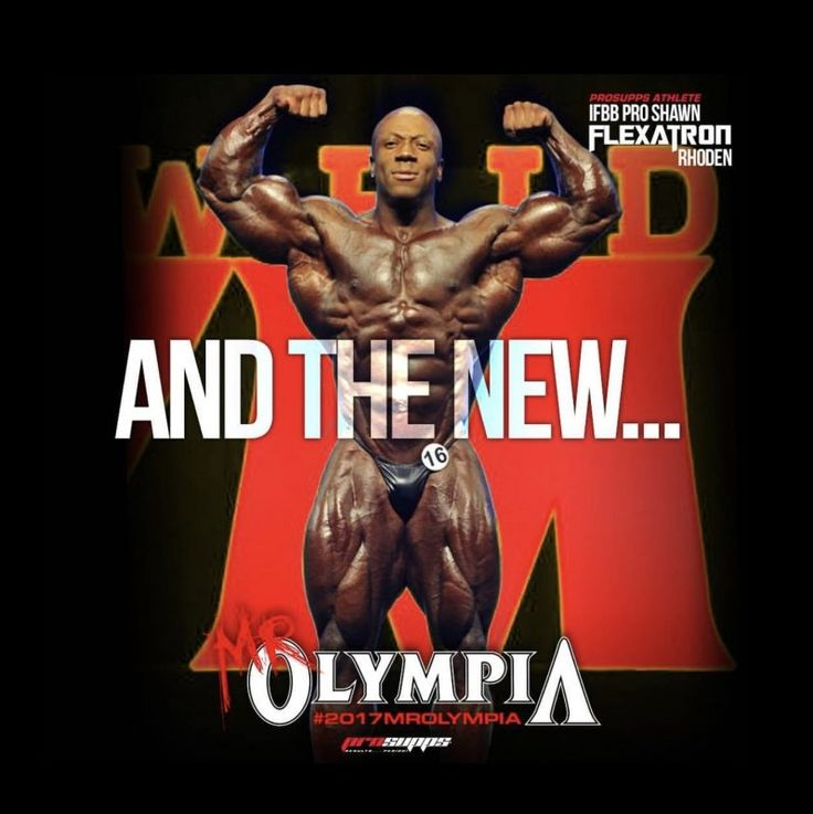 %TITTLE% -   by Christian Duque Phil Heath has won six consecutive Mr. Olympia titles and is considered by many to be able to break all existing records. I don't have an issue with that. I first met Phil in 2007 in Kalamazoo, MI, shortly after defeating Gustavo Badell at the Ironman Pro. I congratulated... - http://carmige.com/phil-heath-just-a-tad-insecure.html