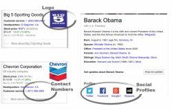 Spécifier le logo de votre organisation dans google, Metas Données, 1ère solution Open Source Social Ecommerce B2B/B2C : ClicShopping