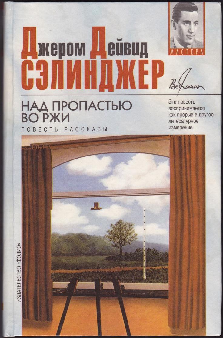 Edizione russa