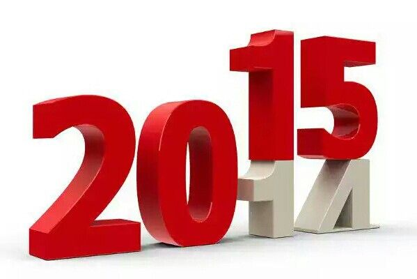 Happy New Year LC community! Keep safe and let's have another good year!  -LC Team