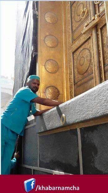 Who wants this job? #kabah   # Mecca