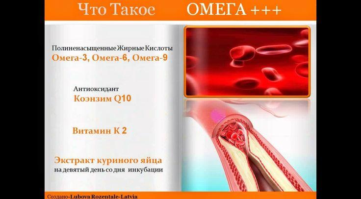 Жизнь по другому.: Здоровая кровеносная система.