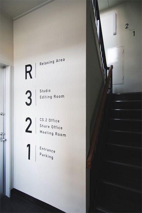 ショップデザイン事例【映像制作会社CS.2】|名古屋の店舗設計&オフィスデザイン専門サイト by EIGHT DESIGN