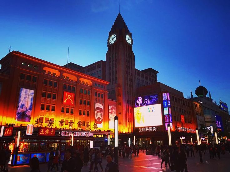 ��������✨�� ✨ #Pechino #Cina #beijing #wangfujingstreet #wangfujing #cinese #street #pic #picoftheday #photo #photography #photographer #photooftheday #instalike #instadaily #instagram #instafood #instapic #instagood #viaggi #viaggiare http://tipsrazzi.com/ipost/1506393082147418355/?code=BTnyIbpgLDz
