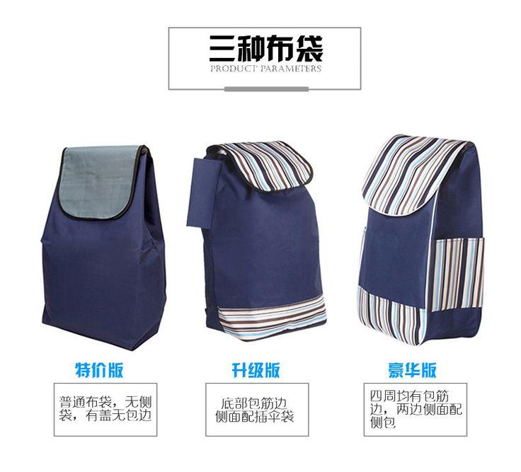 Тканевые сумки. Цена 964р. на izobility.com. Артикул №567736209
