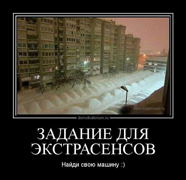 Смешные демотиваторы, картинки - Релакс!