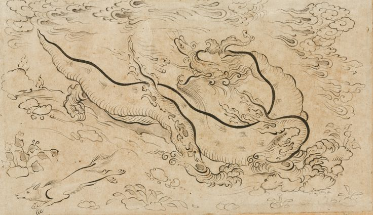 A dragon within a landscape,  Persia, Safavid, 17th century ink on paper, laid down on thick paper with plain borders  drawing: 11.5 by 19.6cm.  Sotheby's, London, 8 octobre 2014