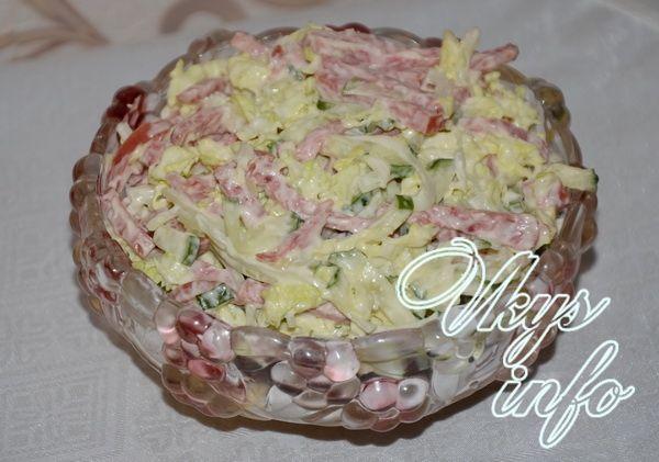 Данный рецепт относится к категории быстрых и очень простых в приготовлении салатов. По времени приготовления он занимает не более 10-15 минут. Так что, если вдруг неожиданно к вам нагрянут гости, эт…