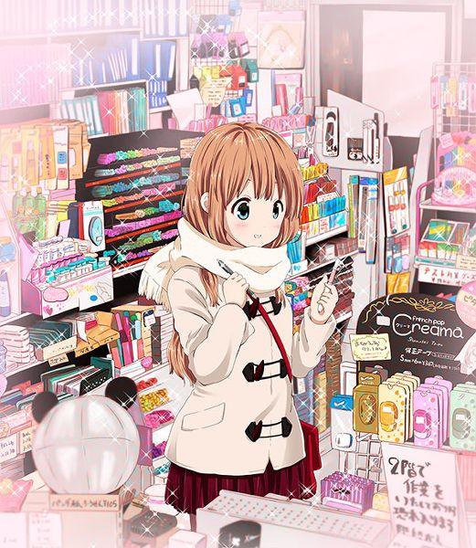 44 best otaku shopping images on pinterest otaku anime store and cat. Black Bedroom Furniture Sets. Home Design Ideas