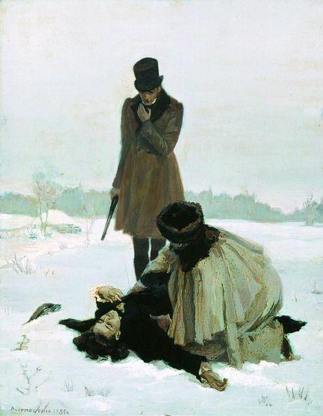 Eugene Onegin. Illustration by Lidia Timoshenko, «Евгений Онегин». Иллюстрации Лидии Тимошенко