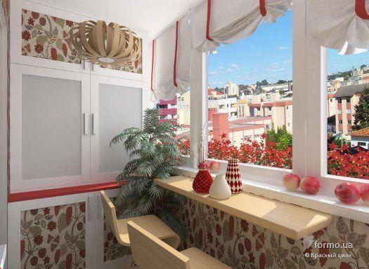 Яркий балкон