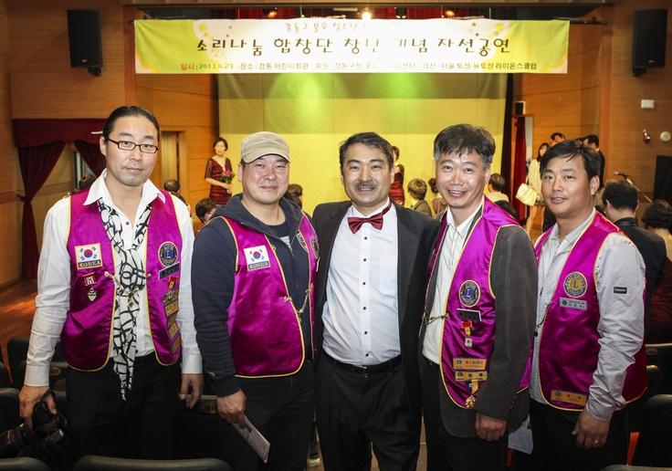 강동구 불우청소년돕기 소리나눔합창단 자선공연 2013.4.27 강동어린이회관