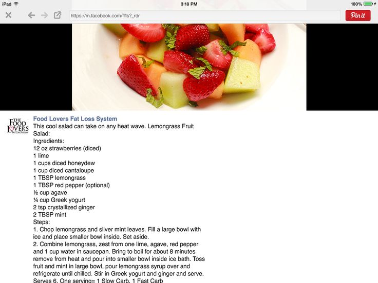 115 best food lovers fat loss images on pinterest food lovers lemongrass fruit salad forumfinder Choice Image