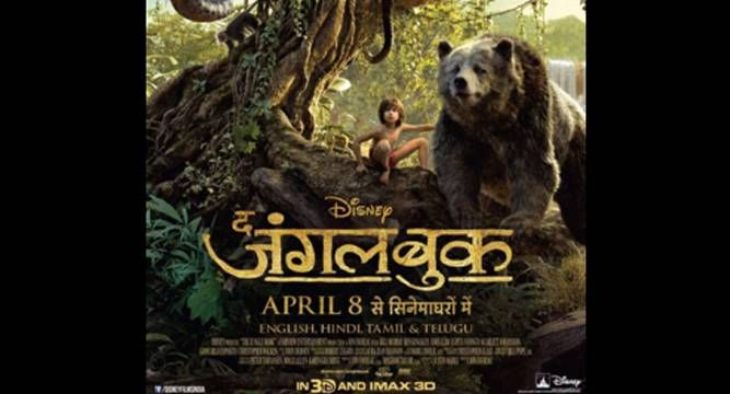 '#TheJungleBook' Hindi poster unveiled